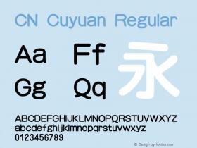 CN Cuyuan