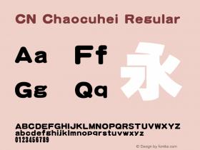 CN Chaocuhei