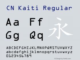CN Kaiti