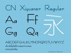 CN Xiyuaner