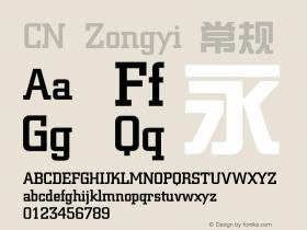 CN Zongyi