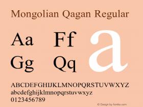 Mongolian Qagan
