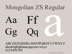 Mongolian ZS