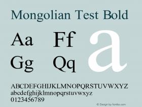Mongolian Test