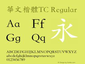 華文楷體TC
