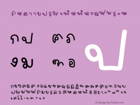 fontthaibypopo