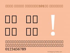 Noto Serif Bengali101uh