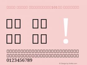 Noto Serif Devanagari101uh