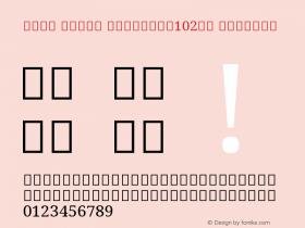 Noto Serif Gujarati102uh