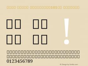 Noto Serif Malayalam101uh