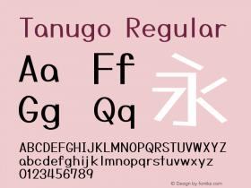 Tanugo