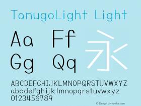 TanugoLight