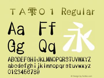 TA雫01