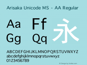 Arisaka Unicode MS - AA