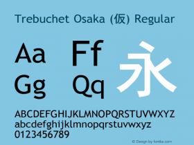 Trebuchet Osaka (仮)