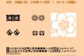KR Kat's Flowers 2