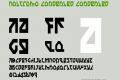 Nostromo Condensed