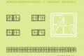 XperimentypoThree-B-Square