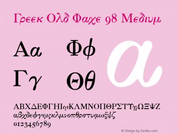Greek Old Face 98