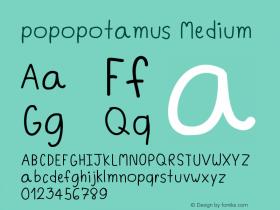 popopotamus