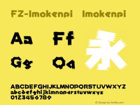 FZ-Imokenpi