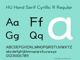 HU Hand Serif Cyrillic R