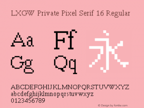LXGW Private Pixel Serif 16