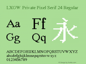 LXGW Private Pixel Serif 24