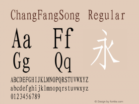 ChangFangSong