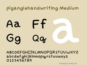 piganglehandwriting