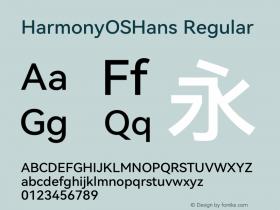 HarmonyOSHans