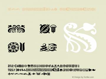 P22 Garamouche