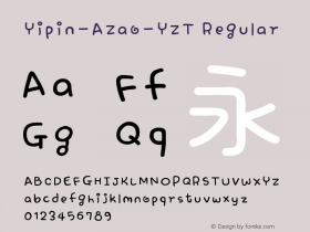 Yipin-AZao-YZT