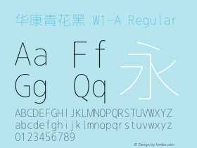 华康青花黑 W1-A