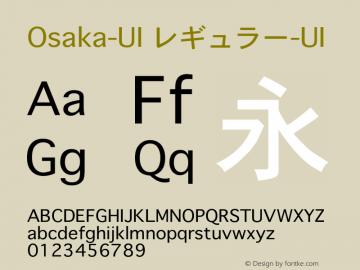 Osaka-UI
