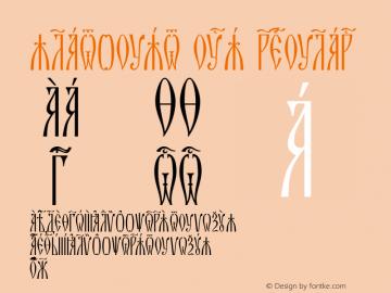 Zlatoust Ucs