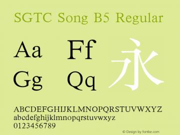 SGTC Song B5