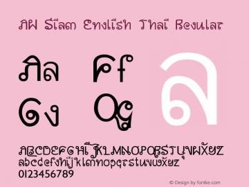 AW Siam English Thai