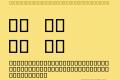 Ipa-samm Uclphon1 SILManuscript
