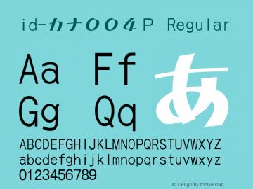 id-カナ004P