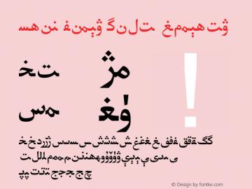 Ilik Uigur Ziba
