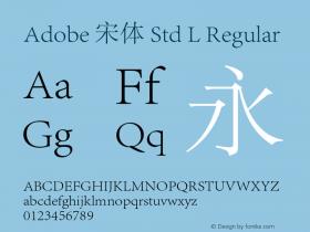 Adobe 宋体 Std L