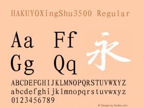 HAKUYOXingShu3500
