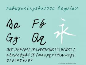 hakuyoxingshu7000