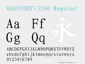 HAKUYOOTi3500