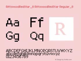 RittswoodRedStar_8