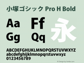 小塚ゴシック Pro H