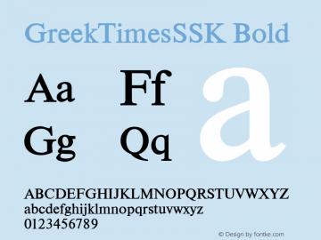 GreekTimesSSK