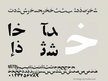 PersianZibaSSK