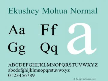 Ekushey Mohua
